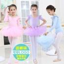 Children's performance clothes female 90cm,100cm,110cm,120cm,130cm,140cm,150cm,160cm Class B Ballet Cotton 95% polyurethane elastic fiber (spandex) 5% Six, seven, eight, nine, ten, eleven, twelve, thirteen, fourteen
