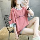 T-shirt Han shang\\\\\\\\\\\\\\\\\\\\\\\\\\\\\\\\\\\\\\\\\\\\\\\\\\\\\\\\\\\blue, Shangchen 271 black, ZD # 3055 yellow, ZD # 3055 white, ZD # 3055 green, ZD # 3063 white, ZD? Yellow, ZD? Black M,L,XL,2XL Summer 2020 Short sleeve Crew neck Fake two pieces Regular routine commute cotton Simplicity