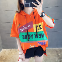 T-shirt Orange, black, white M,L,XL,2XL,3XL Summer 2021 Short sleeve Hood easy Regular routine commute cotton 31% (inclusive) - 50% (inclusive) 18-24 years old Korean version youth Cartoon animation, animal patterns, geometric patterns, letters, numbers, scenery, dots, color matching szsy#221