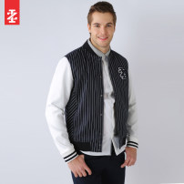 Jacket IZOD Youth fashion navy blue routine standard Other leisure spring Polyester 98% polyurethane elastic fiber (spandex) 2% Long sleeves Wear out stand collar American leisure youth routine Single breasted 2016 Rib hem other Closing sleeve stripe Color matching other