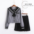 student uniforms Winter, summer, spring and autumn of 2019 S,M,L,XL,XXL Short sleeve solar system skirt 18-25 years old
