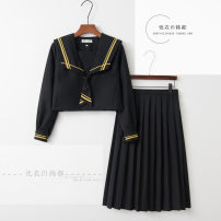 student uniforms Summer 2021, winter 2021, spring 2021, autumn 2021 S,M,L,XL,XXL Short sleeve solar system skirt 18-25 years old Huachuan silk