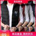 Vest / vest Youth fashion New European clothes 165 [suggest 100-125 kg], 170 [125-140 kg], 175 [140-155 kg], 180 [155-170 kg], 185 [170-185 kg] Other leisure easy Vest routine spring Hood (not detachable) 2020 Basic public other zipper No iron treatment