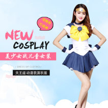 Cosplay women's wear skirt goods in stock Over 3 years old comic Man Alliance Japan Sailor Moon Tianwangyao XL