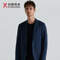 man 's suit Borland  K-boxing / powerba Business gentleman routine 50,56,52,46,54,48,44,58 BFFD1349 Polyester fiber 90% polyurethane elastic fiber (spandex) 10% standard Double breasted go to work Back middle slit youth Long sleeves spring routine Business Casual Casual clothes Flat lapel Solid color
