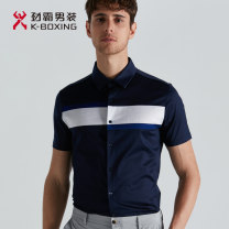 shirt Fashion City K-boxing / powerba 165,170,175,180,185,190,195,200 Deep blue routine Pointed collar (regular) Short sleeve standard Other leisure summer BDBD2557 youth Cotton 100% Basic public 2021 Solid color Color woven fabric washing cotton Arrest line Soft Gloss  More than 95%