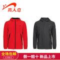Sports windbreaker male Guirenniao Black, red Spring of 2019 Hood zipper Brand logo Sports & Leisure nylon Single windbreaker