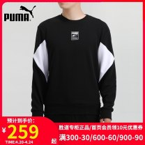 Sportswear / Pullover 165/88A/XS 170/92A/S 175/96A/M 180/100A/L 185/104A/XL 190/108A/XXL 195/112A/3XL Puma / puma 585271-01 / inner Terry / main drawing 585271-02 595872-01 599287-02 599287-01 male 595872-01...... Socket Crew neck Spring 2021 Brand logo Sports & Leisure Sports life yes