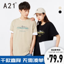 T-shirt Youth fashion Khaki black routine 165/80A/S 170/84A/M 175/88A/L 180/92A/XL 185/96A/XXL A21 Short sleeve Crew neck standard Other leisure summer R412131101 Cotton 100% youth routine tide Summer 2021 Alphanumeric printing cotton Human landscape Fashion brand More than 95%