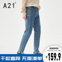 Jeans Youth fashion A21 27 28 29 30 31 32 33 34 35 Light medium blue routine Micro bomb trousers Cotton 96.9% polyurethane elastic fiber (spandex) 3.1% spring youth low-waisted Fitting straight tube tide 2021 Little straight foot Button washing printing washing Spring 2021 cotton