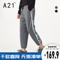 sweatpants  165/68A/S 170/70A/M 175/76A/L 180/78A/XL 185/84A/XXL youth Ninth pants A21 Dark grey Other leisure Youth fashion easy routine spring tide low-waisted 2021 R411136035 Alphanumeric Micro bomb printing Cotton 64% polyester 29% polyurethane elastic fiber (spandex) 7% Spring 2021 cotton other