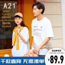T-shirt Youth fashion Tebai routine 165/80A/S 170/84A/M 175/88A/L 180/92A/XL 185/96A/XXL A21 Short sleeve Crew neck easy Other leisure spring Cotton 100% youth Off shoulder sleeve tide Knitted fabric Spring 2021 Alphanumeric printing cotton other Same model in shopping mall (sold online and offline)