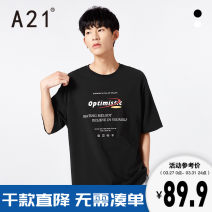 T-shirt Youth fashion Extra white black routine 165/80A/S 170/84A/M 175/88A/L 180/92A/XL 185/96A/XXL A21 Short sleeve Crew neck easy Other leisure summer R412131081 Cotton 100% youth Off shoulder sleeve tide Summer 2021 Alphanumeric printing cotton other Fashion brand More than 95%