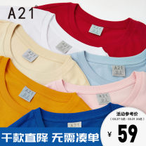 T-shirt Youth fashion routine 165/80A/S 170/84A/M 175/88A/L 180/92A/XL 185/96A/XXL A21 Short sleeve Crew neck standard Other leisure summer Cotton 79% polyester 21% youth routine tide Summer 2020 Solid color cotton Fashion brand Same model in shopping mall (sold online and offline)