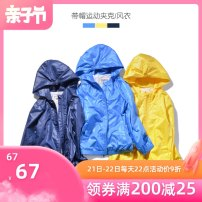 Windbreaker 3222 sapphire 3222 medium blue 3222 yellow 110, 120, 130, 140, 150, 160 Bambina Male and female spring and autumn leisure time No detachable cap Zipper shirt Medium length Polyester 100% Solid color polyester The belt is not detachable hq18h3222 Lapel crew neck Class B Polyester 100%