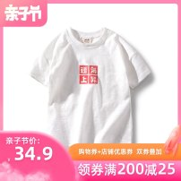 T-shirt Bambina 100cm 110cm 120cm 130cm 140cm 150cm 160cm male summer Short sleeve Crew neck leisure time No model nothing Pure cotton (100% cotton content) Cartoon animation Cotton 100% Class B Sweat absorption Spring 2020 Chinese Mainland Guangdong Province