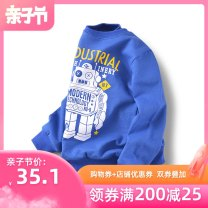 Sweater / sweater Bambina 3375 brick red 3375 blue male 110cm 120cm 130cm 140cm 150cm 160cm spring and autumn nothing leisure time Socket routine No model Pure cotton (100% cotton content) Cartoon animation Cotton 100% hq20h3375 Class B Spring 2020
