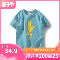 T-shirt 3442 lake blue 3442 meter white Bambina 100cm 110cm 120cm 130cm 140cm 150cm 160cm male summer Short sleeve Crew neck leisure time No model nothing Pure cotton (100% cotton content) Cartoon animation Cotton 100% hq20b3442 Class B Sweat absorption Spring 2020 Chinese Mainland Guangdong Province
