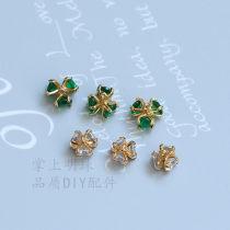 Other DIY accessories Other accessories other RMB 1.00-9.99 Small white diamond large emerald custom, please contact customer service brand new
