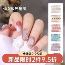 Manicure tools Normal specification jRxMl Aurora skirt 01 (three pack), Aurora skirt 02 (three pack), Aurora skirt 03 (three pack), Aurora skirt 04 (three pack), Aurora skirt 05 (three pack), Aurora skirt 06 (three pack) Manicure tools China Any skin type Nail accessories nothing