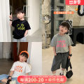 T-shirt Black, white, gray, black pre-sale, white pre-sale, gray pre-sale OO+KIDS 80cm,90cm,100cm,110cm,120cm,130cm,140cm,150cm neutral summer Short sleeve Crew neck Korean version There are models in the real shooting other letter other 2 years old, 3 years old, 4 years old, 5 years old, 6 years old