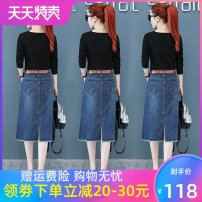 Dress Autumn 2020 Picture color suit, single skirt S,M,L,XL,2XL Middle-skirt Two piece set Long sleeves commute other High waist letter Socket Irregular skirt routine Others 30-34 years old Type A Other / other Korean version bow WEL919'` 81% (inclusive) - 90% (inclusive) other cotton