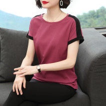 T-shirt M L XL 2XL 3XL 4XL Summer 2020 Short sleeve Crew neck easy Regular routine commute cotton 86% (inclusive) -95% (inclusive) 40-49 years old Simplicity classic Solid color mosaic Cloud embroidery 1006# Splicing Cotton 93.8% polyurethane elastic fiber (spandex) 6.2% Pure e-commerce (online only)