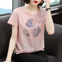 T-shirt M L XL 2XL 3XL 4XL Summer 2020 Short sleeve Crew neck easy have cash less than that is registered in the accounts routine commute cotton 86% (inclusive) -95% (inclusive) 40-49 years old lady literature Solid color mosaic of plant flowers Cloud embroidery 1034# Pure e-commerce (online only)