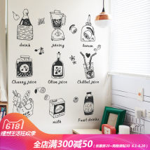 Wall stickers PVC Lovely Japanese hand painting large Flat wall sticker Waterproof wall sticker Zhang Porch 1 tablet still life Nordic style What about it XL7237