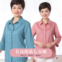 Middle aged and old women's wear Spring 2021 Blue skin pink rose L XL XXL XXXL 4XL Intellectuality shirt easy singleton  Solid color 40-49 years old Cardigan thin Polo collar routine routine A2018 Aiyibailing pocket cotton Cotton 50% viscose (viscose) 50% 31% (inclusive) - 50% (inclusive)