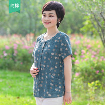 Middle aged and old women's wear shirt routine Single breasted Short sleeve Summer 2020 fashion easy Design and color singleton  pure cotton Cardigan 50-59 years old thin Crew neck 96% and above A3046 Aiyibailing pocket Cotton 100% Pure e-commerce (online sales only) routine