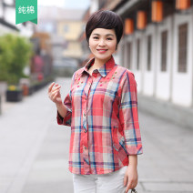 Middle aged and old women's wear Spring 2021 fashion shirt easy singleton  lattice 40-49 years old Cardigan thin Polo collar routine routine Aiyibailing Embroidery pure cotton Cotton 100% 96% and above Pure e-commerce (online only) Single breasted three quarter sleeve