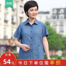 Middle aged and old women's wear Summer 2020 blue leisure time shirt easy singleton  Dot Over 60 years old Cardigan thin Polo collar routine routine A3043 Aiyibailing Button pure cotton Cotton 100% 96% and above Pure e-commerce (online only) Single breasted Short sleeve