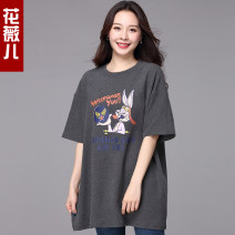 T-shirt Black white hemp gray navy blue dark green cinnabar red brick red M L XL 2XL 3XL 4XL Summer of 2019 Short sleeve Crew neck easy Medium length routine commute cotton 86% (inclusive) -95% (inclusive) Korean version classic Cartoon animal pattern Hua Wei'er H666 printing