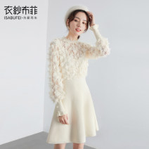 Dress Autumn of 2019 Apricot (spot) S M L Short skirt singleton  Long sleeves commute Crew neck High waist Solid color zipper A-line skirt puff sleeve 25-29 years old Isabufei / Yisha Bufei lady SQ5566 30% and below polyester fiber Viscose (viscose) 45.5% polyester 28.5% polyamide (nylon) 26%