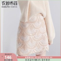 skirt Autumn of 2019 XS S M L Apricot Pink (spot) apricot Pink (delivery within 24 days after pre-sale) Short skirt commute High waist A-line skirt Decor Type A 25-29 years old SQ5589 More than 95% Isabufei / Yisha Bufei nylon lady Polyamide fiber (nylon) 100% Pure e-commerce (online only)