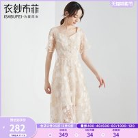 Dress Summer 2020 Apricot (spot) XS S M L Mid length dress singleton  Short sleeve commute V-neck High waist Decor zipper A-line skirt routine 25-29 years old Type A Isabufei / Yisha Bufei lady SQ5280a More than 95% Chiffon nylon Polyamide fiber (nylon) 100% Pure e-commerce (online only)