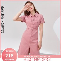 Dress Summer 2021 Dried rose powder (spot) dried rose powder (pre-sale before April 23) dried rose powder (pre-sale) XS S M L Mid length dress singleton  Short sleeve commute Polo collar High waist Solid color Socket A-line skirt 25-29 years old Type A Isabufei / Yisha Bufei lady SQ6300 More than 95%