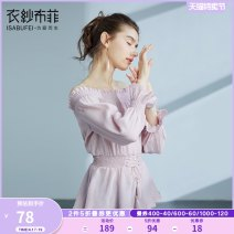 Lace / Chiffon Summer of 2018 Pink (spot) S M L Long sleeves commute Socket singleton  Self cultivation Regular One word collar Solid color pagoda sleeve 25-29 years old Isabufei / Yisha Bufei SQ3390 lady Viscose (viscose) 85% polyamide (nylon) 15% Pure e-commerce (online only)