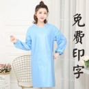 apron Sleeve apron waterproof Japanese  Organize / store Average size public yes Solid color