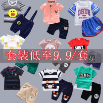 suit foot&cool Recommended height within 75cm for size 80 recommended height 75-85cm for Size 90 recommended height 85-95cm for size 100 recommended height 95-105cm for Size 110 recommended height 105-110cm for Size 120 recommended height male summer leisure time Short sleeve + pants 2 pieces routine
