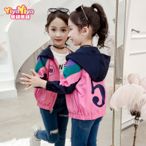 Plain coat Yes, yes female 110cm 120cm 130cm 140cm 150cm 160cm Pink violet spring and autumn Korean version Zipper shirt There are models in the real shooting Thin money No detachable cap Solid color DH2-2-12-001 Other 100% Class B Autumn of 2019