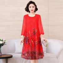 Dress / evening wear Weddings, adulthood parties, company annual meetings, daily appointments M L XL XXL XXXL 4XL Red blue green card Retro Medium length High waist Summer 2021 other U-neck 36 and above MJQY21X-0324-07 three quarter sleeve Decor Meng Jia Xian Yi routine Polyester 100%