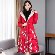 Dress / evening wear Weddings, adulthood parties, company annual meetings, daily appointments M L XL XXL XXXL 4XL fashion Medium length middle-waisted Winter 2020 other 18-25 years old Long sleeves Solid color Meng Jia Xian Yi routine Polyester 100% Exclusive payment of tmall
