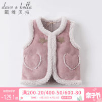 Vest female Greyish Pink 73cm 80cm 90cm 100cm 110cm 120cm 130cm DAVE&BELLA winter Plush There are models in the real shooting Single breasted Europe and America other Cartoon animation Polyester 100% DBM15357-1 Class A Autumn 2020 Chinese Mainland