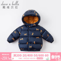 Down Jackets 73cm 80cm 90cm 100cm 110cm 120cm 130cm 90% White duck down male DAVE&BELLA Navy bottom printing polyester have cash less than that is registered in the accounts No detachable cap Single breasted Cartoon animation DB15549 Class A Polyester 100% Winter 2020 Europe and America