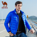 Down Jackets Color blue d5y105331 orange red d5y105331 grass green d5y105331 Camel White Velvet M L XL XXL XXXL Fashion City Other leisure routine thin 90% D5Y105331 Wear out Hoodless stand collar Wear out middle age Below 100g (excluding) Business Casual Loose cuff Polyamide fiber (nylon) 100% other