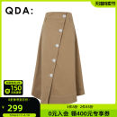 skirt Spring of 2019 160/64A/S 165/68A/M 170/72A/L 170/76A/XL Khaki army green Mid length dress commute Natural waist A-line skirt Solid color Type A 25-29 years old 51% (inclusive) - 70% (inclusive) brocade QDA cotton Retro Cotton 60.8% polyester 39.2%