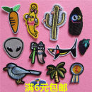 Cloth stickers Gum 1 gum 2 gum 3 gum 4 gum 5 gum 6 gum 7 gum 8 gum 9 gum 10 gum 11 gum 12 Clothing patch Others