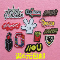 Cloth stickers Gum 1 gum 2 gum 3 gum 4 gum 6 gum 7 gum 8 gum 9 gum 10 gum 11 gum 12 Clothing patch Others